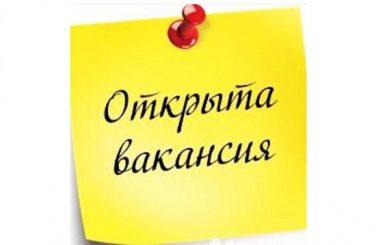 КазНМУ объявляет конкурс на замещение вакантных должностей